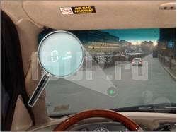Проекционная система показаний спидометра в km/h на лобовое стекло Head-Up Display (HUD) BT-018140